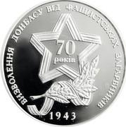 Ukraine 10 Hryven Donbas Liberation WW II 2013 Proof ВИЗВОЛЕННЯ ДОНБАСУ ВІД ФАШИСТСЬКИХ ЗАГАРБНИКІВ 70 РОКІВ 1943 coin reverse