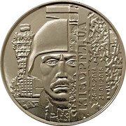 Ukraine 10 Hryven The Defenders Of the Donetsk Airport 2018 lily Uncirculated КІБОРГИ UA 26-05-2014 21-01-2015 coin reverse