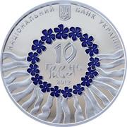 Ukraine 10 Hryven Ukrainian Lyric Song 2012 Proof НАЦІОНАЛЬНИЙ БАНК УКРАЇНИ 10 ГРИВЕНЬ 2012 coin obverse