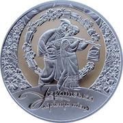 Ukraine 10 Hryven Ukrainian Lyric Song 2012 Proof УКРАЇНСЬКА ЛІРИЧНА ПІСНЯ coin reverse