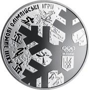 Ukraine 10 Hryven XXIII Olympic Winter Games 2018 Proof XXIII ЗИМОВІ ОЛІМПІЙСЬКІ ІГРИ UKRAINE coin reverse