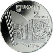 Ukraine 2 Hryvni 100 years of Kherson State University 2017 lily Special Uncirculated УКРАЇНА 2 ГРИВНІ 2017 ХЕРСОНСЬКИЙ ДЕРЖАВНИЙ УНІВЕРСИТЕТ KHERSON STATE UNIVERSITY coin obverse
