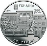 Ukraine 2 Hryvni 200 Years since the Establishment of the Lviv Trade and Economic University 2016 lily Special Uncirculated УКРАЇНА 2016 200 РОКІВ ДВІ ГРИВНІ ЛЬВІВСЬКИЙ ТОРГОВЕЛЬНО-ЕКОНОМІЧНИЙ УНІВЕРСИТЕТ coin obverse