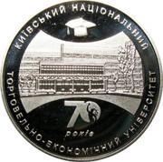 Ukraine 2 Hryvni 70 years of Kyiv National University of Trade and Economics 2016 lily Special Uncirculated 70 РОКІВ КИЇВСЬКИЙ НАЦІОНАЛЬНИЙ ТОРГОВЕЛЬНО-ЕКОНОМІЧНИЙ УНІВЕРСИТЕТ coin reverse