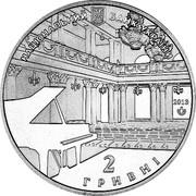 Ukraine 2 Hryvni National Philharmonic of Ukraine 2013 Special Uncirculated НАЦІОНАЛЬНИЙ БАНК УКРАЇНИ 2013 2 ГРИВНІ coin obverse