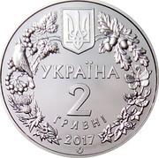 Ukraine 2 Hryvni Vormela Peregusna 2017 lily Special Uncirculated УКРАЇНА 2 ГРИВНІ 2017 coin obverse