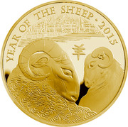 UK 2 Pounds Year of the Sheep 2015 YEAR OF THE SHEEP 2015 coin reverse