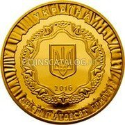 Ukraine 250 Hryven 25 Years Of Independence Of Ukraine 2016 Special Uncirculated  coin obverse