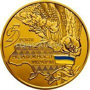 Ukraine 250 Hryven 25 Years Of Independence Of Ukraine 2016 Special Uncirculated  coin reverse