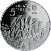 Ukraine 5 Hryven 100th Anniversary of Ukrainian Revolution 1917-1921 2017 УКРАЇНА 5 ГРИВЕНЬ 2017 coin obverse