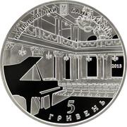 Ukraine 5 Hryven 150 years of National Philharmonic 2013 Proof НАЦІОНАЛЬНИЙ БАНК УКРАЇНИ 2013 5 ГРИВЕНЬ coin obverse
