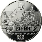 Ukraine 5 Hryven 650 Years of Vinnitsa 2013 Special Uncirculated ВІННИЦЯ ПЕРША ПИСЕМНА ЗГАДКА 650 РОКІВ coin reverse