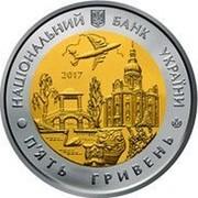 Ukraine 5 Hryven 85 Years of the Kyiv Oblast 2017  НАЦІОНАЛЬНИЙ БАНК УКРАЇНИ П'ЯТЬ ГРИВЕНЬ 2017 coin obverse