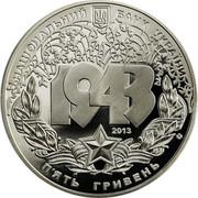 Ukraine 5 Hryven Battle of the Dnieper 2013 Special Uncirculated НАЦІОНАЛЬНИЙ БАНК УКРАЇНИ 1943 2013 П'ЯТЬ ГРИВЕНЬ coin obverse