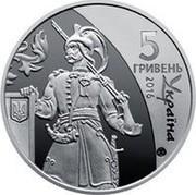 Ukraine 5 Hryven Cossack State 2016 5 ГРИВЕНЬ УКРАЇНА 2016 coin obverse