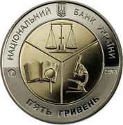 Ukraine 5 Hryven Kyiv Research Institute of Forensic Science 2013 НАЦІОНАЛЬНИЙ БАНК УКРАЇНИ 2013 П'ЯТЬ ГРИВЕНЬ coin obverse