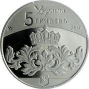 Ukraine 5 Hryven Kyiv Rus 2016 УКРАЇНА 5 ГРИВЕНЬ 2016 coin obverse