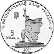 Ukraine 5 Hryven Liberation of Kharkiv 2013 Special Uncirculated НАЦІОНАЛЬНИЙ БАНК УКРАЇНИ 5 ГРИВЕНЬ 2013 coin obverse