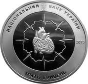 Ukraine 5 Hryven Mykola Amosov 2013 Proof НАЦІОНАЛЬНИЙ БАНК УКРАЇНИ 2013 П'ЯТЬ ГРИВЕНЬ coin obverse