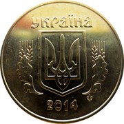 Ukraine 50 Kopiyok Magnetic 2014 KM# 3.3c УКРАЇНА 2014 coin obverse