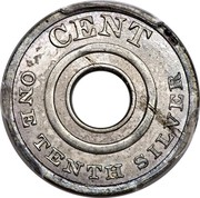 USA Cent Ring Pattern 1851 Billion Perfortated; Judd# 127 CENT ONE TENTH SILVER coin reverse