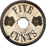 USA Five Cents (Pattern) KM# Pn1814 FIVE CENTS coin reverse