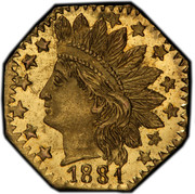 USA 1/4 Dollar Young Indian head (Octagonal) 1881 KM# 2.7 1881 coin obverse