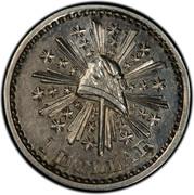 USA 1 Dollar (1849) KM# A45 Pacific Company 1 DOLLAR coin obverse
