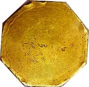 USA 50 D 1851 KM# 31.3 Dunbar & Company 50 coin reverse