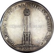 Russia 1-1/2 Roubles – 10 Zlotych 1839 Heritage New York Sale 1-08, AU realized $24,000. Heritage Long Beach Sale 5-06, AU55 realized $16,100 C# 173.1 EMPIRE STANDARD COINAGE coin reverse