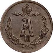 Russia 1/4 Kopek Aleksandr III (SPB) 1893 СПБ Y# 29 А III coin obverse