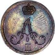 Russia 1/4 Kopek Polushka BM 1860 ВМ Y# 1.2 А II coin obverse