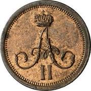 Russia 1/4 Kopek Polushka BM 1861 ВМ Y# 1.4 А II coin obverse