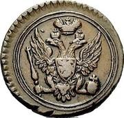 Russia 1/4 Kopek Polushka EM 1803 ЕМ C# 111.1 - coin obverse