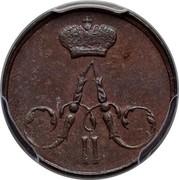Russia 1/4 Kopek Polushka EM 1857 ЕМ Y# 1.1 А II coin obverse
