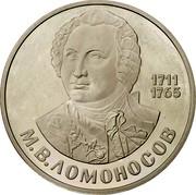 Russia 1 Rouble 275 Anniversary Mikhail Lomonosov 1986 Y# 202.1 1711 1765 М.В.ЛОМОНОСОВ coin reverse