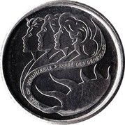 Canada 10 Cents International Year of the Volunteers 2001 P KM# 412 YEAR OF VOLUNTEERS ∙ ANNÉE DES BÉNÉVOLES coin reverse