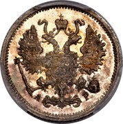 Russia 10 Kopeks SPB 1903 СПБ АР Y# 20a.2 А Р coin obverse