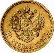 Russia 10 Roubles Nikolai II 1902 СПБ АР Y# 64 10 РУБЛЕЙ *YEAR* Г. coin reverse