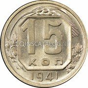 Russia 15 Kopeks 11 ribbons 1941 Y# 110 15 КОП *YEAR* coin reverse