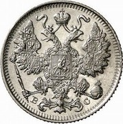 Russia 15 Kopeks 1917 СПБ ВС Y# 21a.3 Empire Standard Coinage В С coin obverse