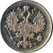 Russia 15 Kopeks Aleksandr II SPB 1860 СПБ ФБ Y# 21 Н Ф coin obverse