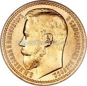 Russia 15 Roubles 1897 СПБ АГ Y# 65.2 EMPIRE STANDARD COINAGE coin obverse
