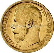 Russia 15 Roubles 1897 СПБ АГ Y# 65.1 EMPIRE STANDARD COINAGE coin obverse
