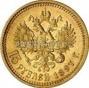 Russia 15 Roubles 1897 СПБ АГ Y# 65.1 EMPIRE STANDARD COINAGE coin reverse