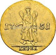 Russia 2 Ducats 1751 АПРЕЛЬ (APRIL) C# 34.2 Empire Trade Coinage 1751 АПРЕЛ coin reverse