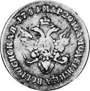 Russia 2 Ducats 1751 МАР 20 (MAR. 2) C# 33.2 EMPIRE TRADE COINAGE coin reverse