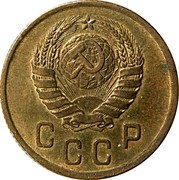 Russia 2 Kopeks 11 ribbons 1939 Y# 106 СССР coin obverse