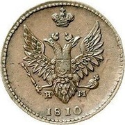 Russia 2 Kopeks NM (EM) 1810 ЕМ НМ C# 118.1 Н М 1810 coin obverse