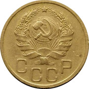Russia 20 Kopeks 7 ribbons 1936 Y# 104 СССР coin obverse